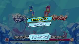 ぷよぷよeスポーツ[PS4]ぷよぼ