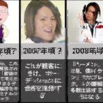 狩野英孝の人生・生い立ち eiko ゲーム実況 バイオハザード