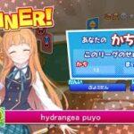 【steam版ぷよぷよeスポーツ】通リーグ、レート3000までの全試合 part8