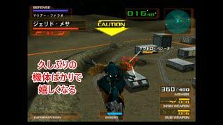 #28 【ガンダム】MASAのゲーム実況「機動戦士ガンダム ガンダムvs Ζガンダム」お前の運命を変えたくはないか?