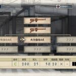#5 [戦場のヴァルキュリア リマスター] まっちゃんに捧げるゲーム実況