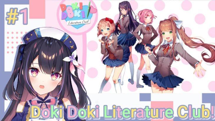 【Doki Doki Literature Club!】Primer juego en stream!!/初見実況プレイ!【WACTOR/#ヒナミソラ】