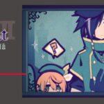 【LiEatⅡ】美少女ドラゴンと旅に出るpart2【ゲーム実況】
