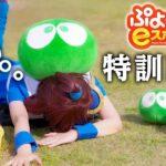 【参加型】気軽に対戦モード #07【ぷよぷよeスポーツ】