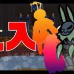 【ゲーム実況】ついにコロシアム攻略!まさかのアイツらが飛び入り参加で会場大騒ぎ!! #39【BugFables】