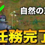 シーズン7ウィーク6エピッククエスト攻略!ジャックボーンのゲーム実況!【フォートナイト/FORTNITE】