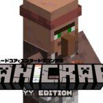 【Minecraft】ハードコアでエンダードラゴン討伐の旅【ヤニクラ】7日目