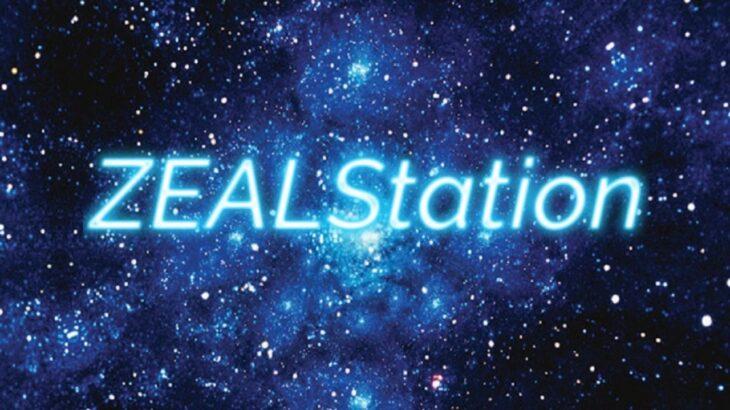 【ZEALStation】#149【PS5 東京五輪最新情報】ゲームエンタメ情報バラエティー