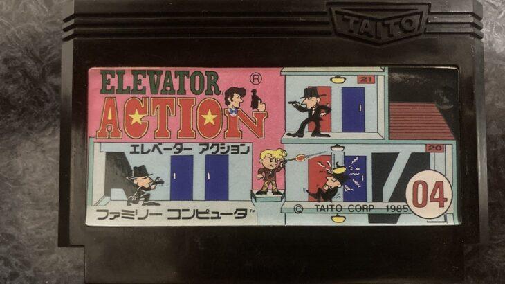 エレベーターアクション 光のおじさんゲーム実況
